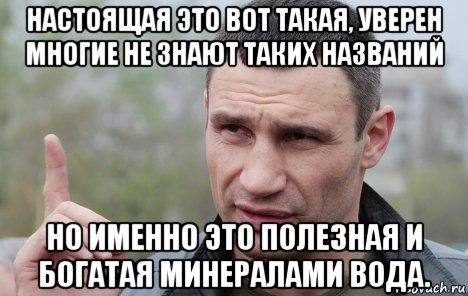 klichko_156517085_orig_.jpg