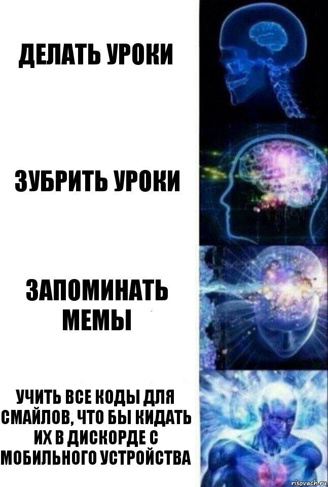 Как делать фото мемы