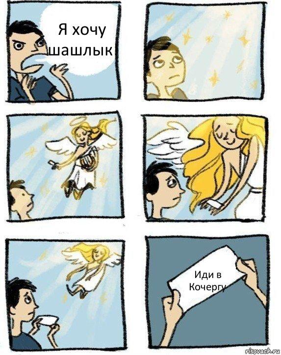 ИНТИМ-БАЙНЕТ