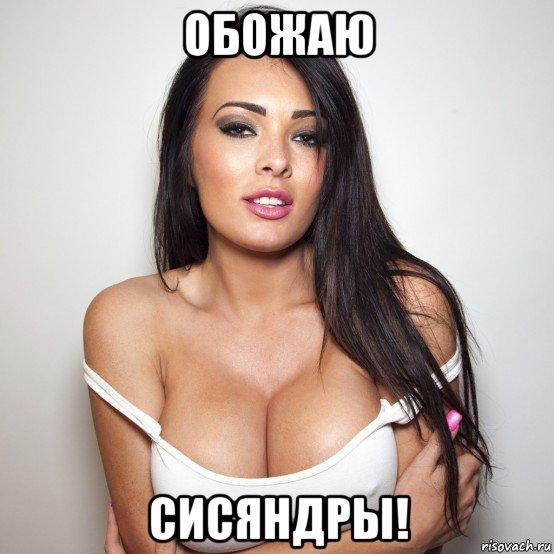 Жесткое порно видео и секс ролики онлайн бесплатно