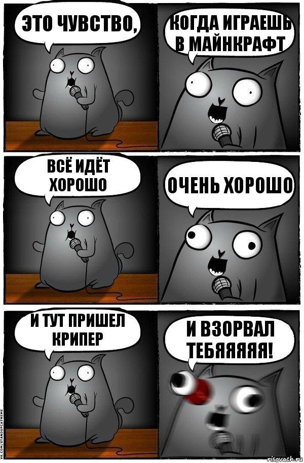 kak-mozhno-ponyat-chto-chelovek-drochit
