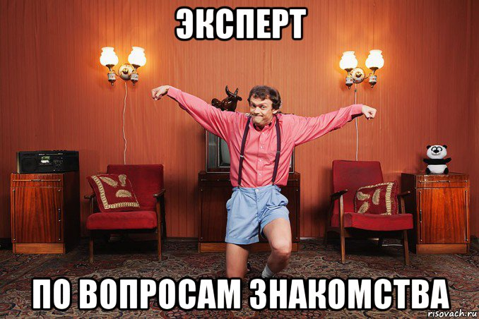 Привлекательный работодатель по результатам исследования HR-портала Superjob.ru