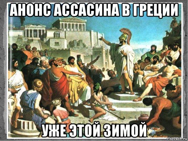 Простат в древней греции это