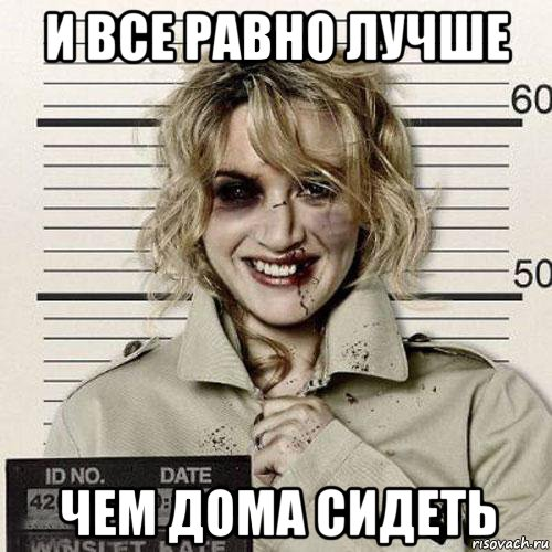 http://risovach.ru/upload/2017/11/mem/keyt-uinslet_162142214_orig_.jpg