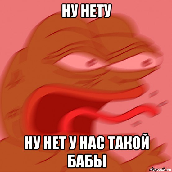 http://risovach.ru/upload/2017/11/mem/lyagushka-pepe_162372532_orig_.jpg