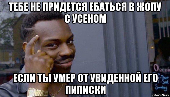 a-esli-ebatsya-v-popu-porno-choknutie-s-samotikami