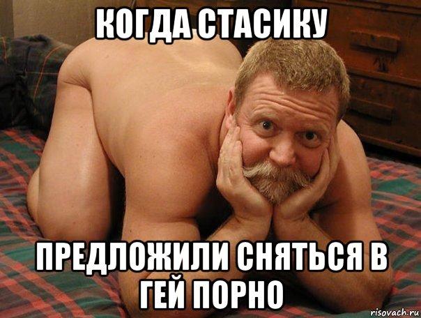 сняться в порно геи фото