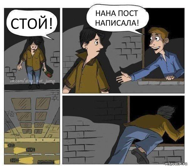 http://risovach.ru/upload/2017/11/mem/suicid_162154844_orig_.jpg
