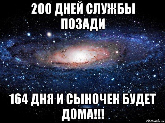 http://risovach.ru/upload/2017/11/mem/vselennaya_160906527_orig_.jpg