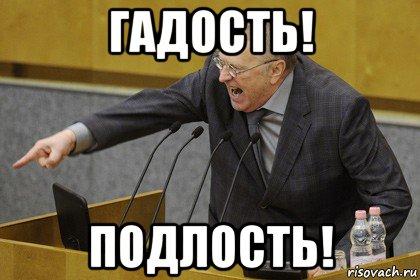 http://risovach.ru/upload/2017/11/mem/zhir_161116123_orig_.jpg
