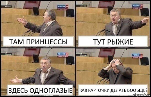 http://risovach.ru/upload/2017/11/mem/zhirik-v-shoke-hvataetsya-za-golovu_162156159_orig_.jpg