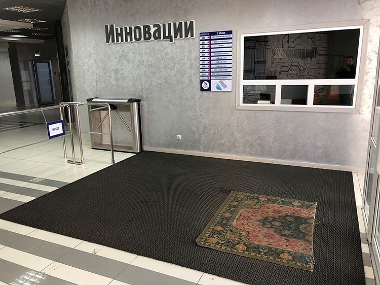 innovacii-rossiya-omsk-163934440_orig_.j