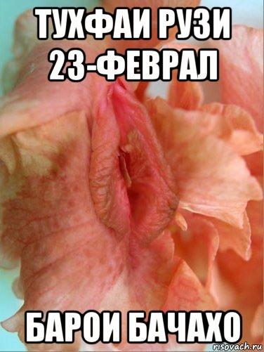 polovie-gubi-zhenshin-porno