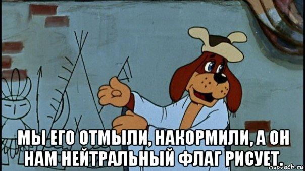 http://risovach.ru/upload/2017/12/mem/sharik_162981108_orig_.jpg