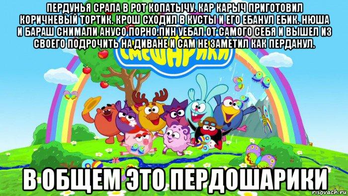 могу Русские лесбиянки ххх видео эта мысль придется