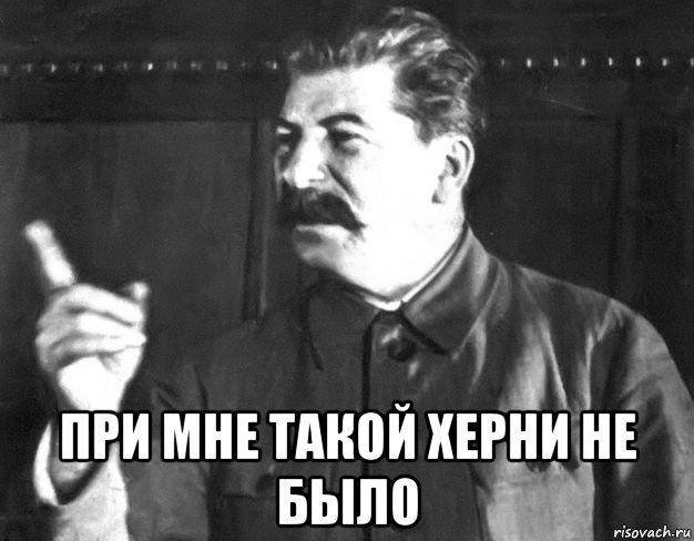 stalin_162823119_orig_.jpg