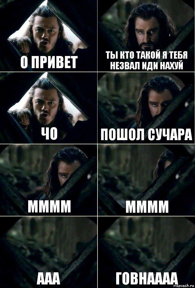 Иди нахуй ru