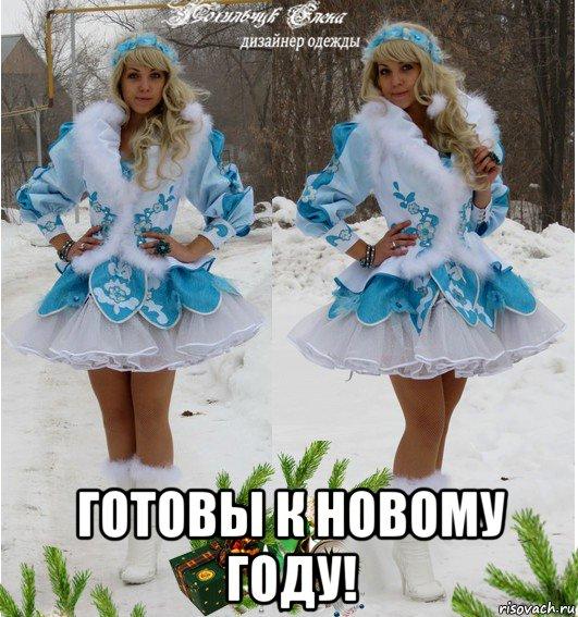 porno-domashnih-russkih-krasivih-zhenshin