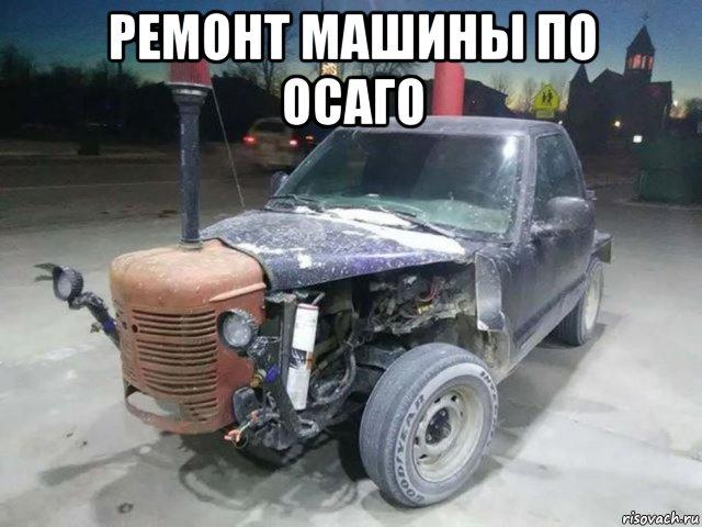 avtohlam_166532137_orig_.jpg