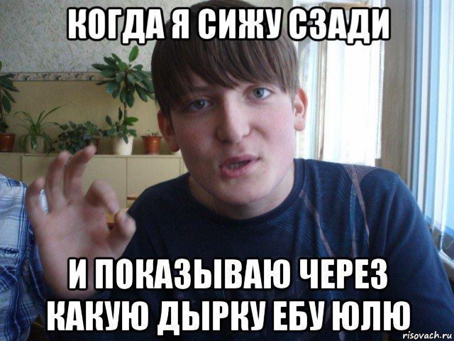 Порно Hd Дырка