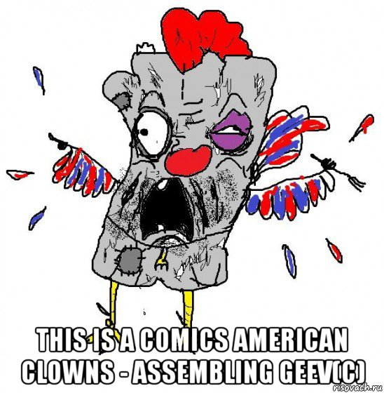 this is a comics american clowns - assembling geev(c), Мем  Ватник кококо