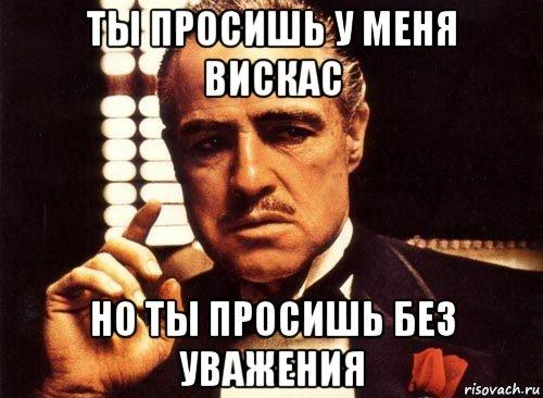 http://risovach.ru/upload/2018/02/mem/krestnyy-otec_168943917_orig_.jpg
