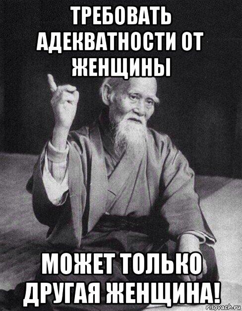 monah_168760113_orig_.jpg