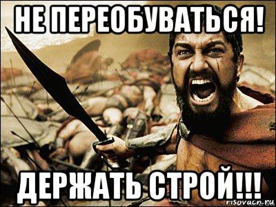 eto-sparta_172126250_orig_.jpg