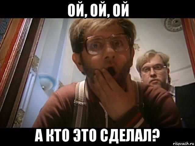 http://risovach.ru/upload/2018/04/mem/lyudvig_175520904_orig_.jpg