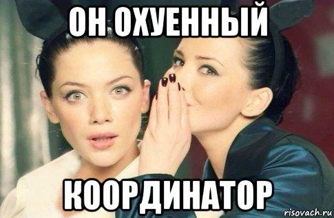 http://risovach.ru/upload/2018/04/mem/on_172996173_orig_.jpg
