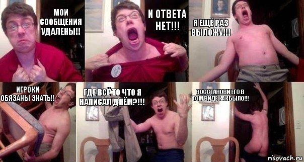pechalka-90lvl_173467337_orig_.jpg