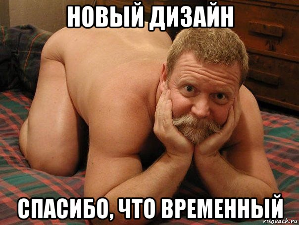 http://risovach.ru/upload/2018/04/mem/priv-che-delaesh_172996854_orig_.jpg