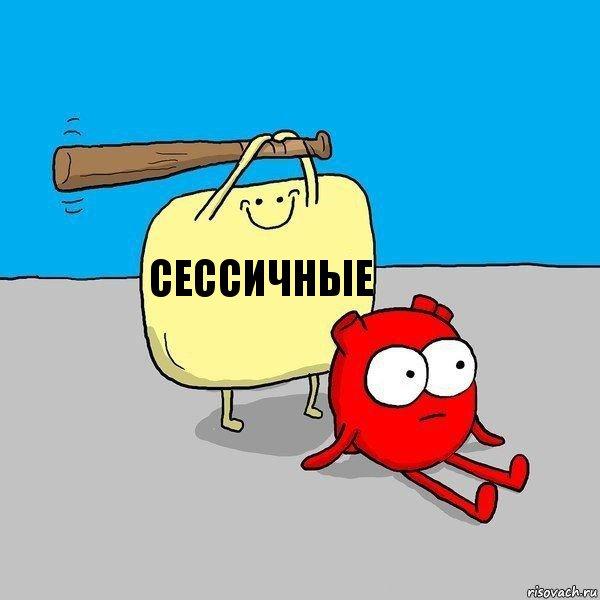 http://risovach.ru/upload/2018/04/mem/udar-po-serdcu_174241030_orig_.jpg