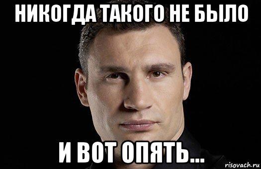 klichko_176799055_orig_.jpg