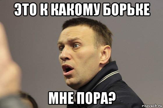 navalnyy_176013937_orig_.jpg