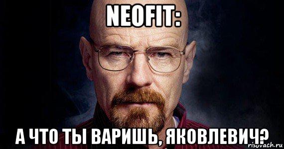 http://risovach.ru/upload/2018/05/mem/v-lyuboy-neponyatnoy-situacii-vari_176230399_orig_.jpg