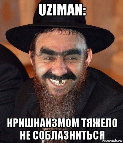 http://risovach.ru/upload/2018/06/mem/koshernyy-ashotik_178301023_orig_.jpg