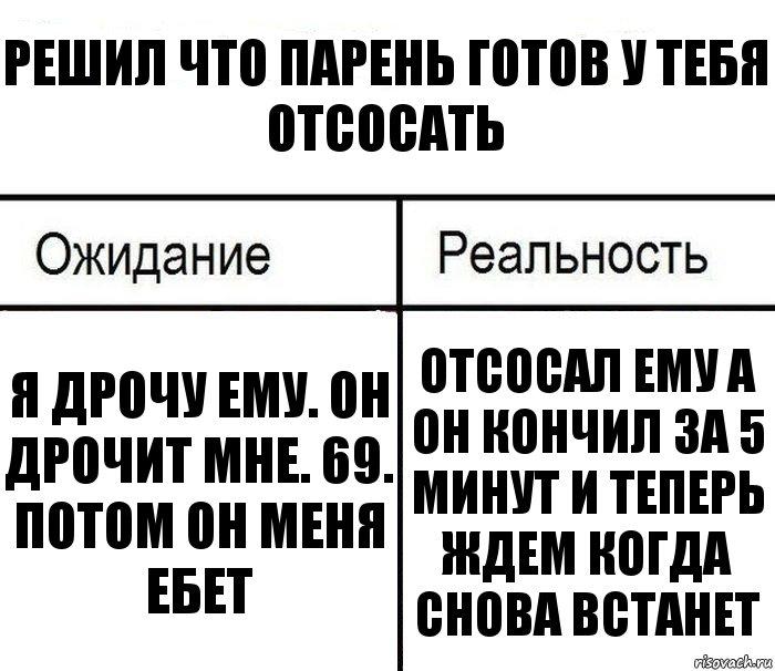 ya-otsosal-parnyu-gruzinskoe-porno
