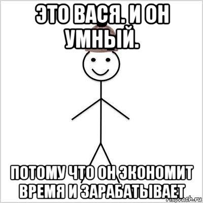 petya-umnyy_178354377_orig_.jpg