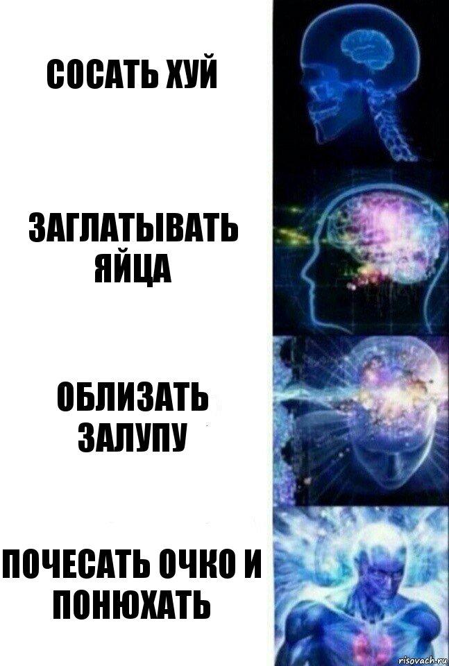 zaglativaet-huy-po-yaytsa-porno-v-monastir