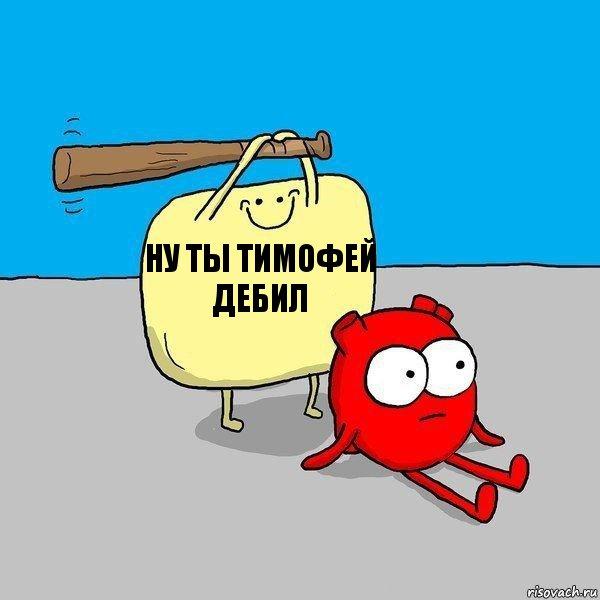 http://risovach.ru/upload/2018/06/mem/udar-po-serdcu_179856978_orig_.jpg