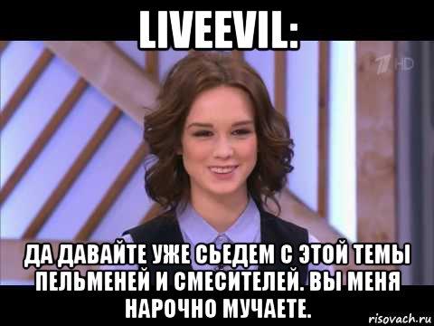 http://risovach.ru/upload/2018/07/mem/diana-shurygina_182256333_orig_.jpg