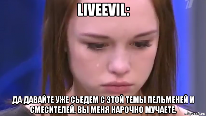 http://risovach.ru/upload/2018/07/mem/diana-shurygina_182256584_orig_.png