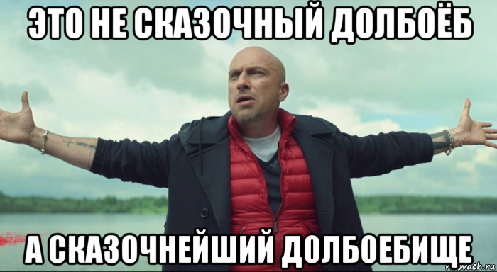 bezlimiticshe-nagiev_184761959_orig_.png