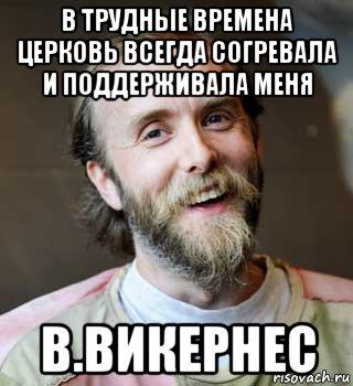 varg_183655167_orig_.jpg