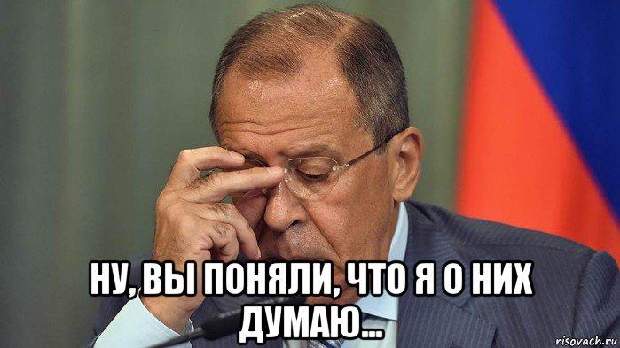 http://risovach.ru/upload/2018/09/mem/lavrov_186815887_orig_.jpg