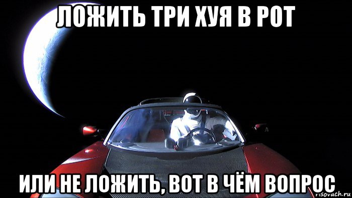 Два хуя в рот русское предложить