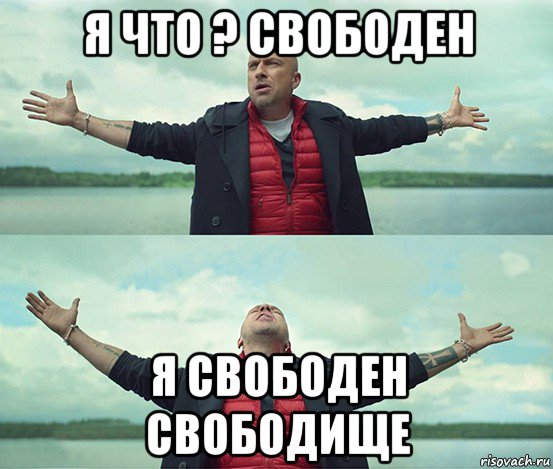 bezlimiticshe_191571151_orig_.jpg