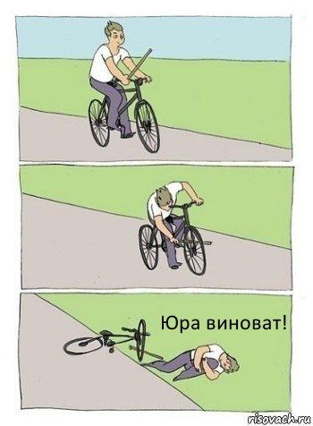 http://risovach.ru/upload/2018/11/mem/palki-v-kolesa_191487352_orig_.jpg