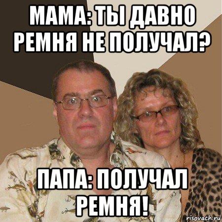 tublatanka mama ja to davno viem